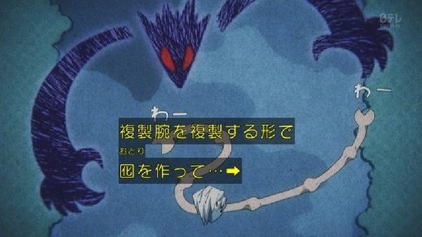 「僕のヒーローアカデミア」44話感想 (21)
