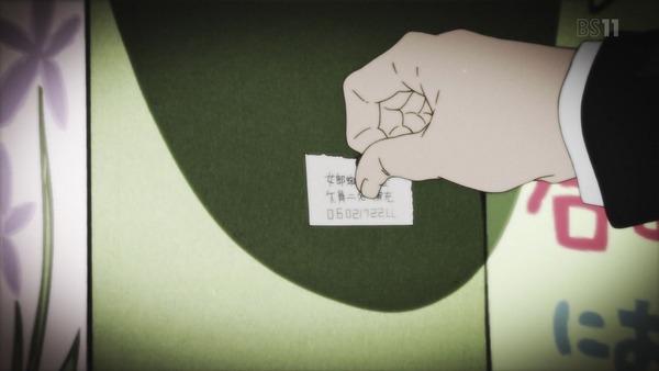 「氷菓」第1話感想 画像  (71)