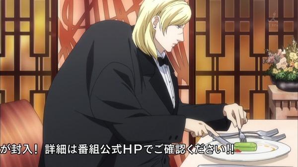 「坂本ですが?」10話感想 (36)