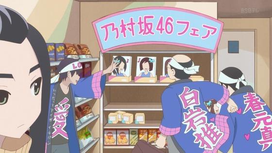 「かくしごと」第9話感想  (17)