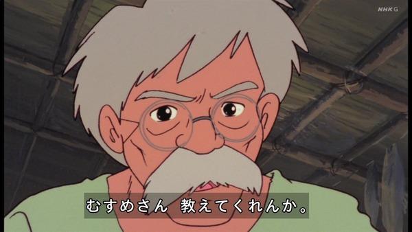 「未来少年コナン」第1話感想 画像 (56)