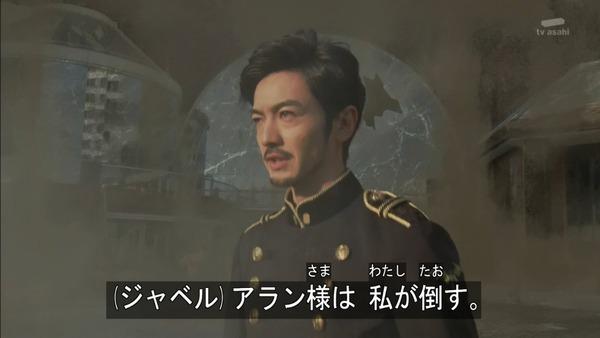 「仮面ライダーゴースト」23話感想 (2)