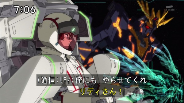 「機動戦士ガンダム ユニコーンRE0096」 (14)
