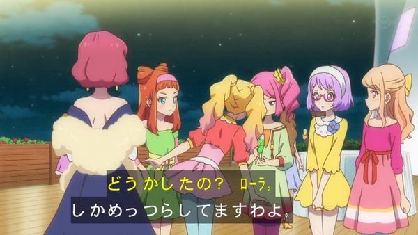 「アイカツスターズ!」第78話 (61)