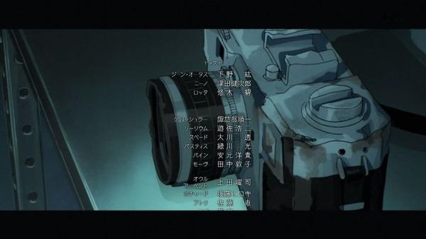 「ACCA13区監察課」12話 (108)
