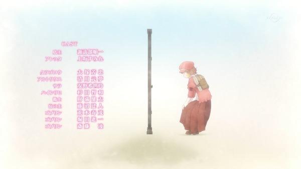 「異世界食堂」2話 (53)