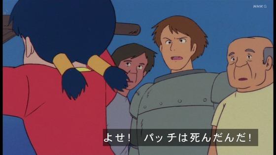 「未来少年コナン」第10話感想  (58)