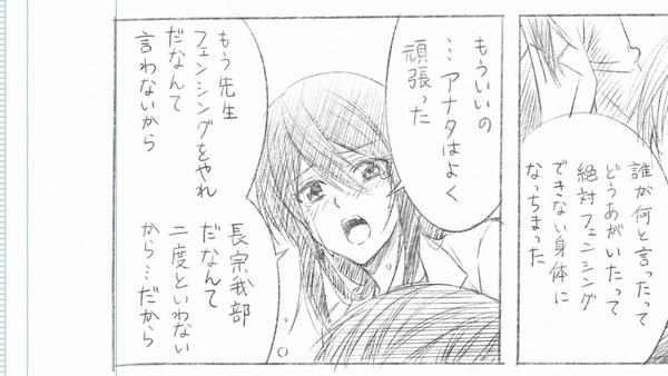 銀魂゜ (23)