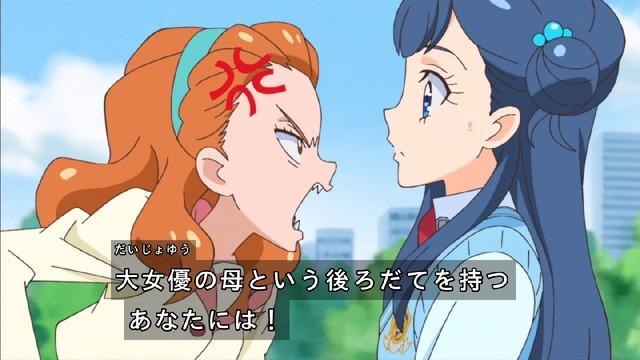 「HUGっと!プリキュア」7話 (18)