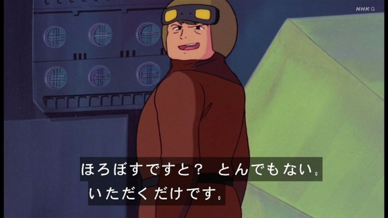 「未来少年コナン」第24話感想 画像 (59)