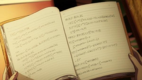 乱歩奇譚 Game of Laplace (18)