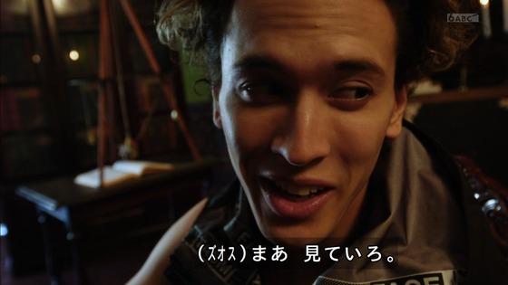 「仮面ライダーセイバー」第4話感想  (3)