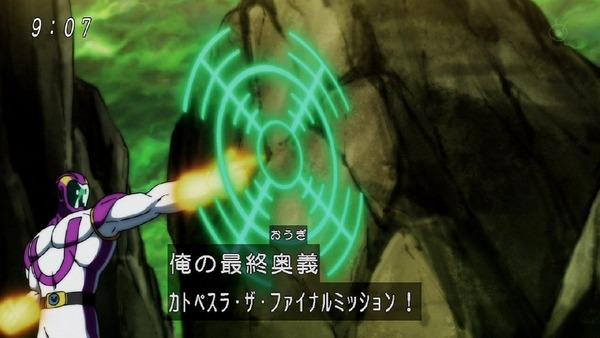「ドラゴンボール超」119話 (1)