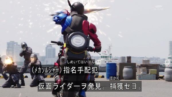 「仮面ライダービルド」2話 (27)