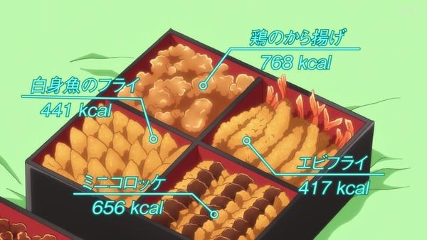 「ダンベル何キロ持てる?」3話感想 (28)