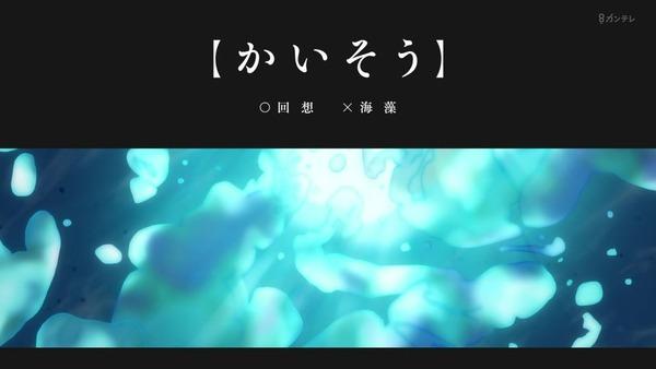 「さらざんまい」第7話感想 (20)