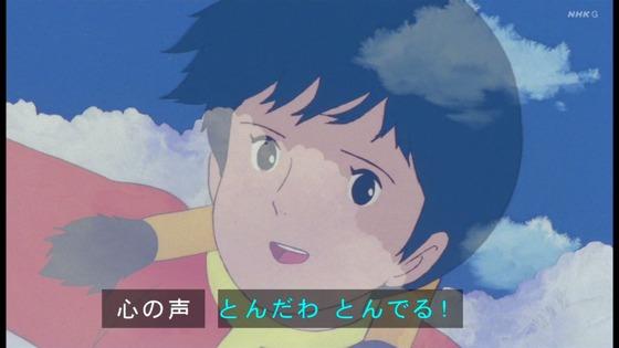 「未来少年コナン」第26話感想(実況まとめ)画像 (39)