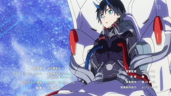 「ダーリン・イン・ザ・フランキス」24話(最終回)感想 (3)