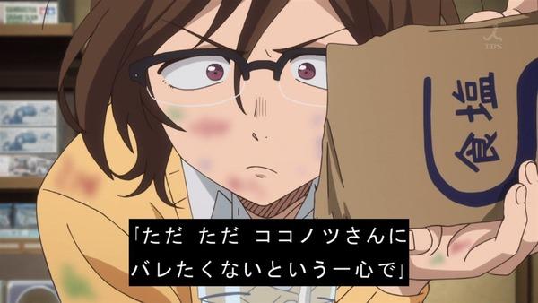 「だがしかし2」9話 (46)