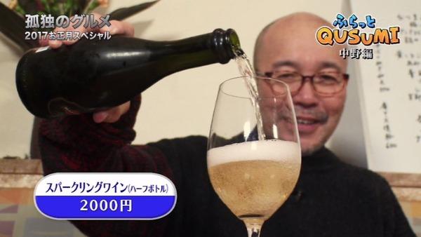 「孤独のグルメ」お正月スペシャル (420)