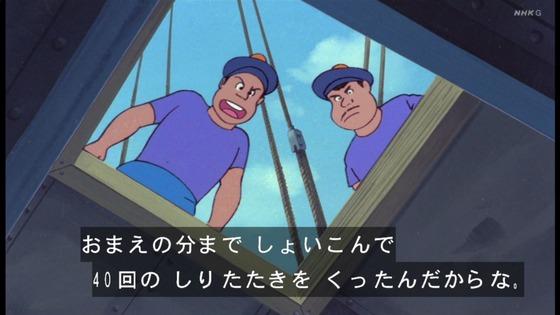 「未来少年コナン」第4話感想 (54)