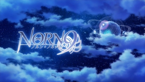 ノルン+ノネット (8)