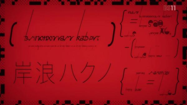 「FateEXTRA Last Encore」1話 (66)