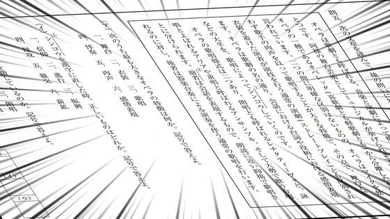 「うまよん」第1話感想  (18)