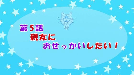 「宇崎ちゃんは遊びたい!」第4話感想 (34)