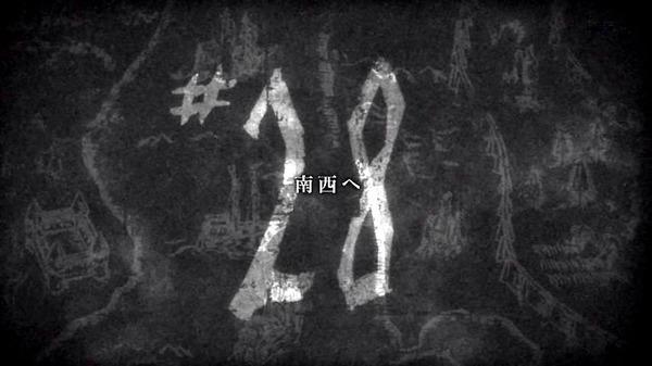 「進撃の巨人 Season2」28話 (9)