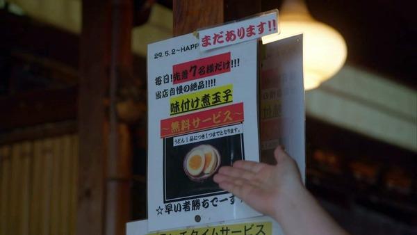「孤独のグルメ Season8」4話感想 (35)