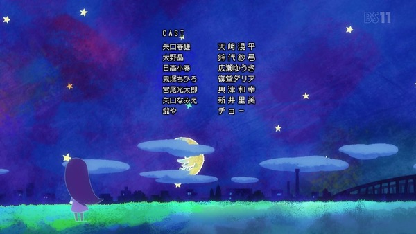「ハイスコアガール」6話感想 (59)