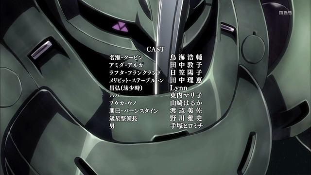 機動戦士ガンダム 鉄血のオルフェンズ (62)