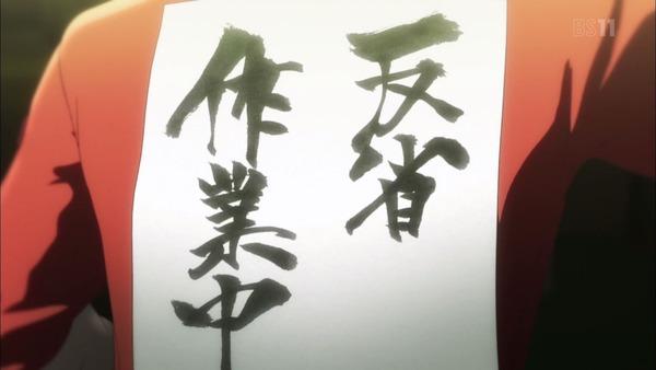 「新サクラ大戦」第5話感想 画像 (52)