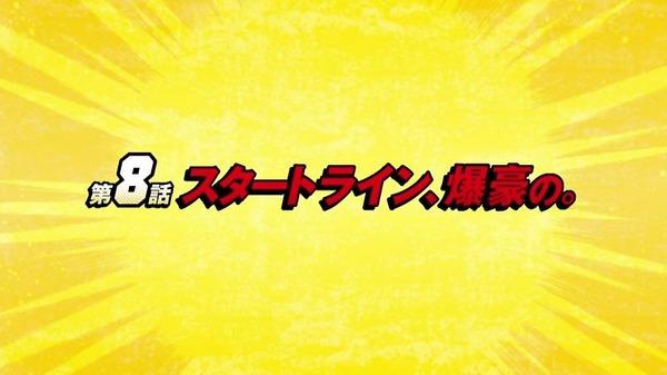 「僕のヒーローアカデミア」8話感想 (4)