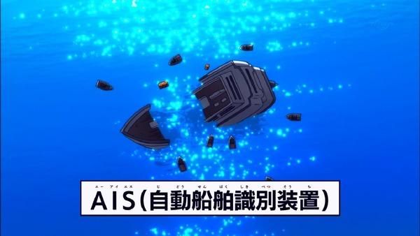 「斉木楠雄のΨ難」2期 6話 (24)