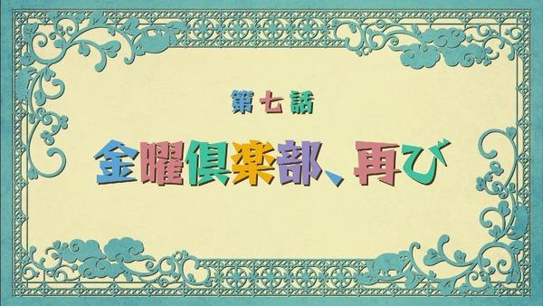 「有頂天家族2」7話 (4)