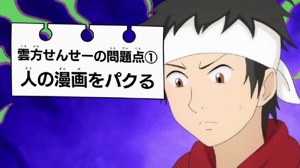 「斉木楠雄のΨ難」2期 17話感想 (59)