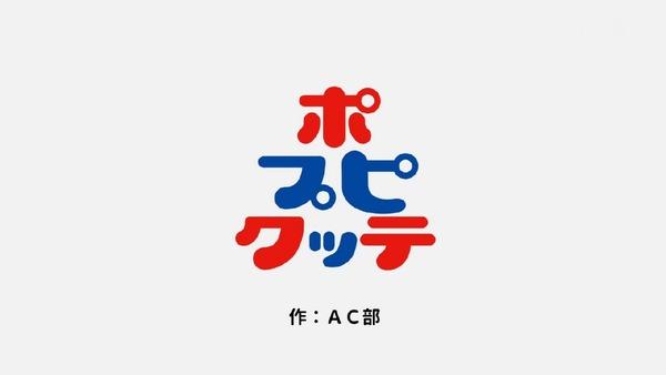 「ポプテピピック」5話 (25)