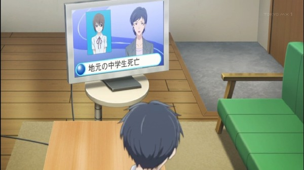 「サクラダリセット」2話 (23)