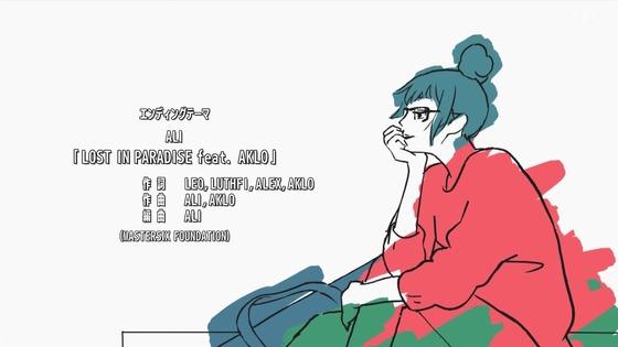 「呪術廻戦」第2話感想 画像 (109)