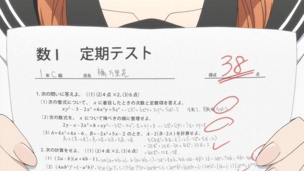 ニセコイ:(2期) (32)