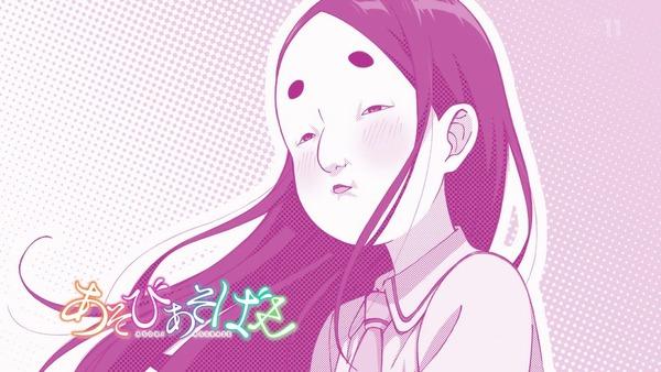 「あそびあそばせ」10話感想 (24)