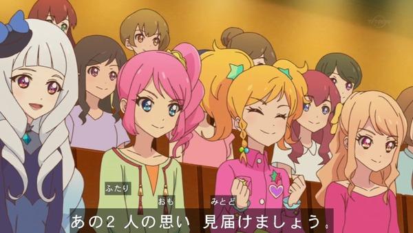 「アイカツスターズ!」第73話 (71)