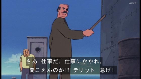 「未来少年コナン」第9話感想 (25)