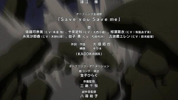 「刀使ノ巫女」1話 (67)