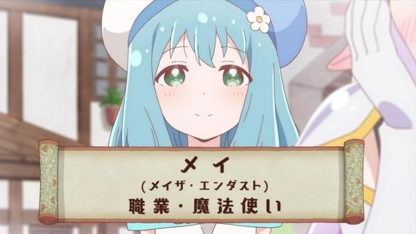 「えんどろ〜!」1話感想 (25)