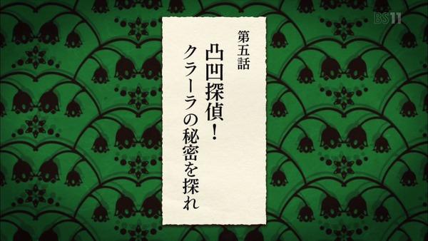「新サクラ大戦」第4話感想 画像 (46)