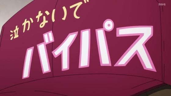 「炎炎ノ消防隊 弐ノ章」第1話感想 (14)