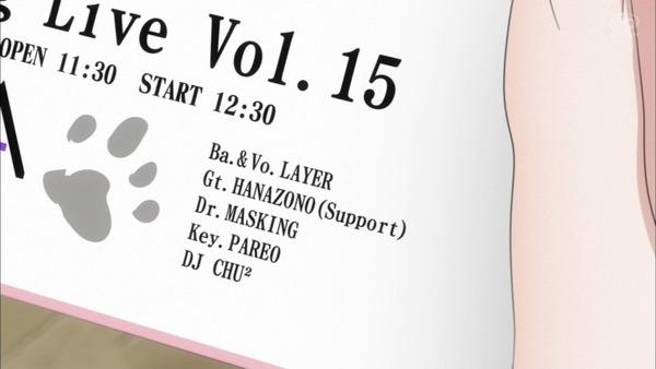 「BanG Dream!(バンドリ!)」2期 9話感想  (13)